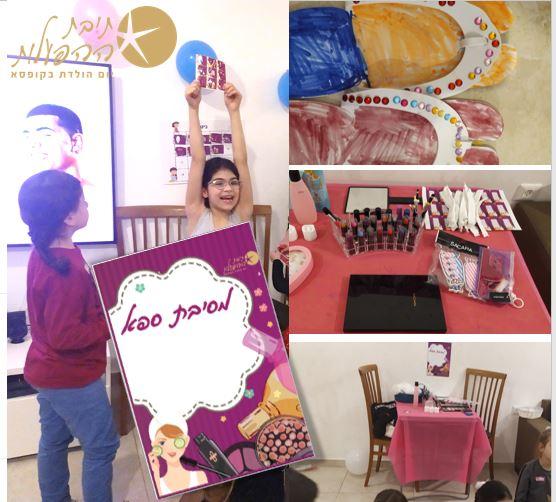 מסיבת ספא לבנות הפעלות ימי הולדת ספא