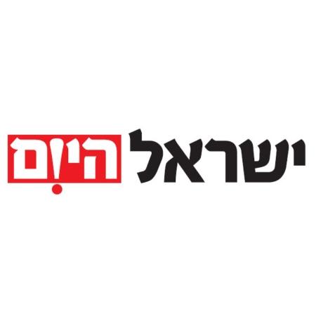 מסיבה בדואר – ישראל היום