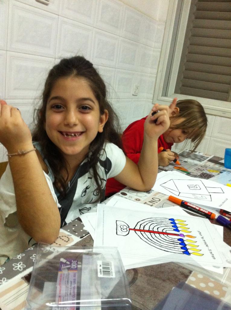 חנוכה לילדים באנו צופן לחפש פעילות בבית לילדים לחנוכה
