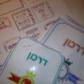 הכנת דרכון