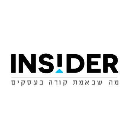 """""""תיבת ההפעלות"""": הילד הופך למסמר המסיבה, מתוך אתר """"Insider"""""""