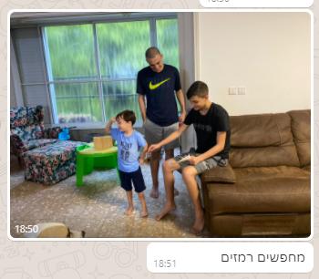 מומלץ חפש את המטמון פעילות בבית ובחוץ לימי הולדת