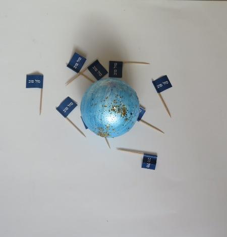יום כדור הארץ רעיונות